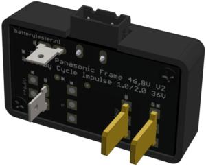 E-Accu-Impulse-Adapter-SMART-1.0-2.0 - Eaccu.de
